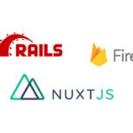 Nuxt + Rails + Firebase ユーザー登録 (Nuxt編)